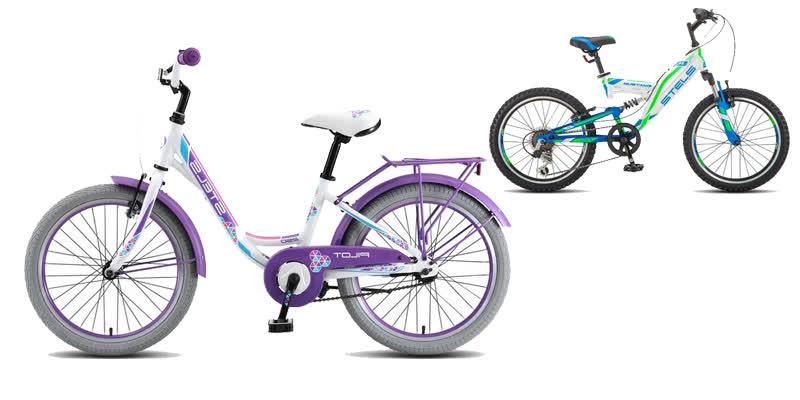 Велосипед детский стелс 20 дюймов