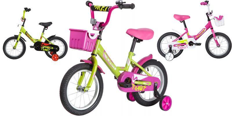велосипед городской