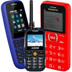 Какой телефон купить бабушке